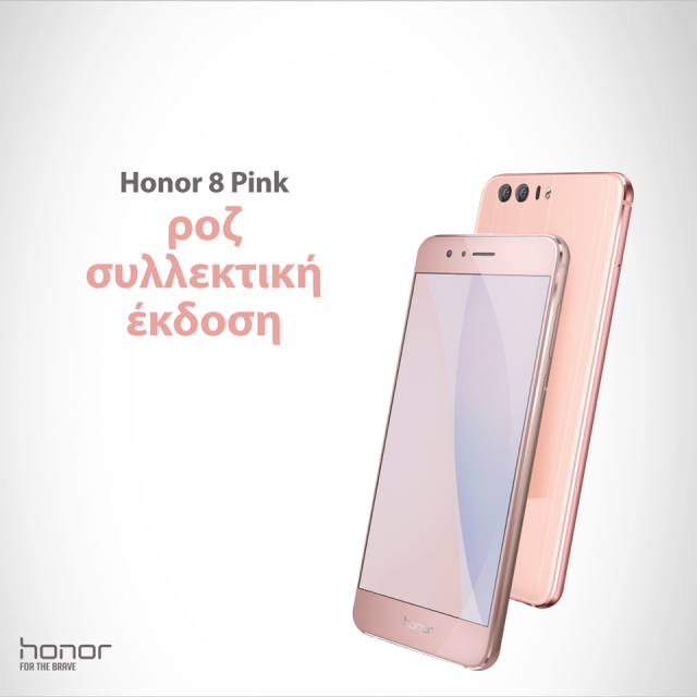 honor-8-pink