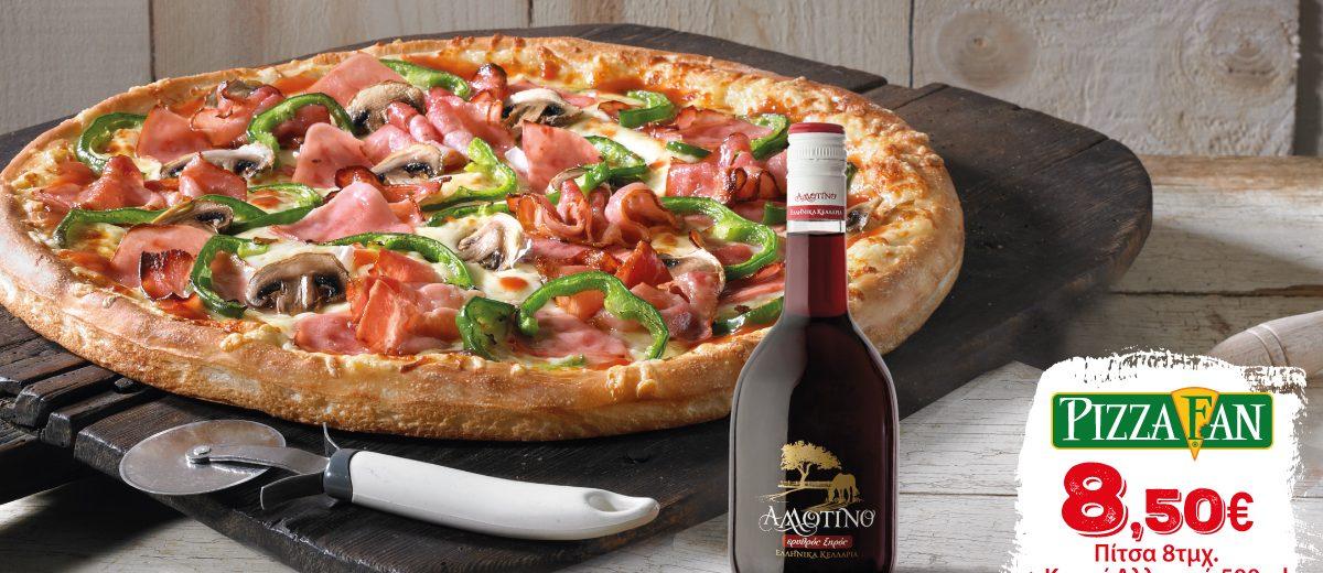 Pizza Fan Alloitno