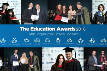 education-awards-GIA-DT