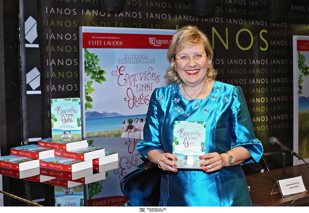 Η Κατερίνα Τσεμπερλίδου, συγγραφέας του βιβλίου «Οι Ελληνίδες είναι θεές»