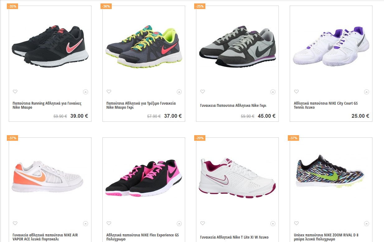 174065342d6 Για παράδειγμα στο New-Shoes.gr θα βρείτε τα πιο φθηνά γυναικεία αθλητικά  παπούτσια Nike της Ελληνικής αγοράς. Ανακάλυψε γνήσια Nike με τιμές έως 50€  το ...