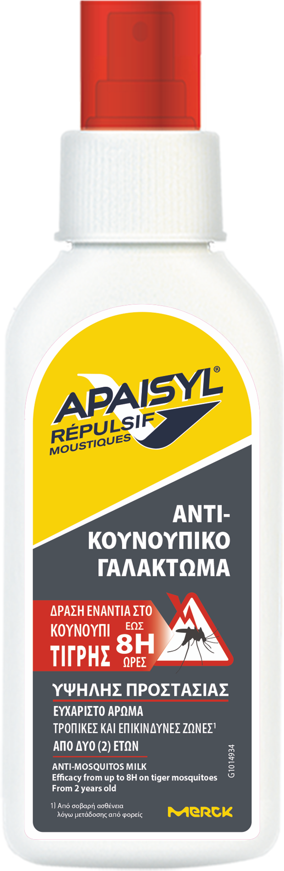 Apaisyl high protection antimosquito 90ml