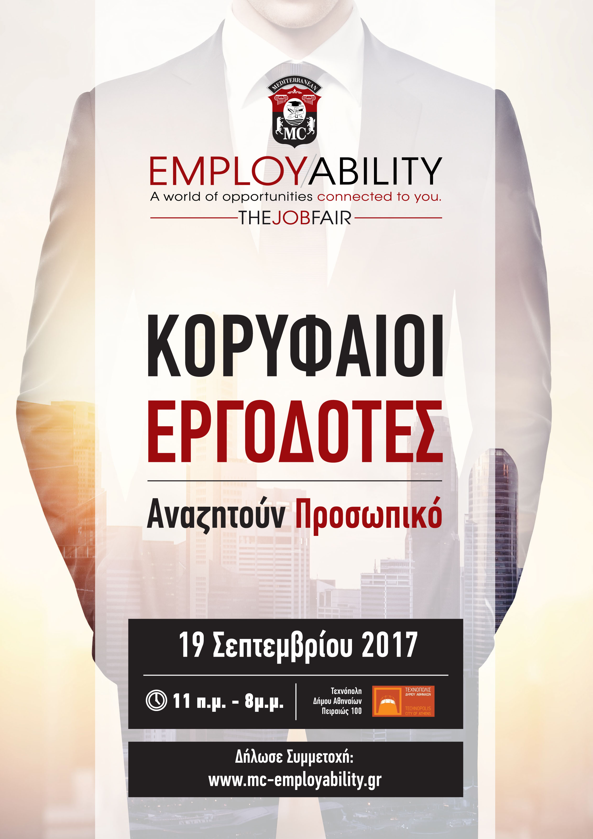 employability poster_2017_2