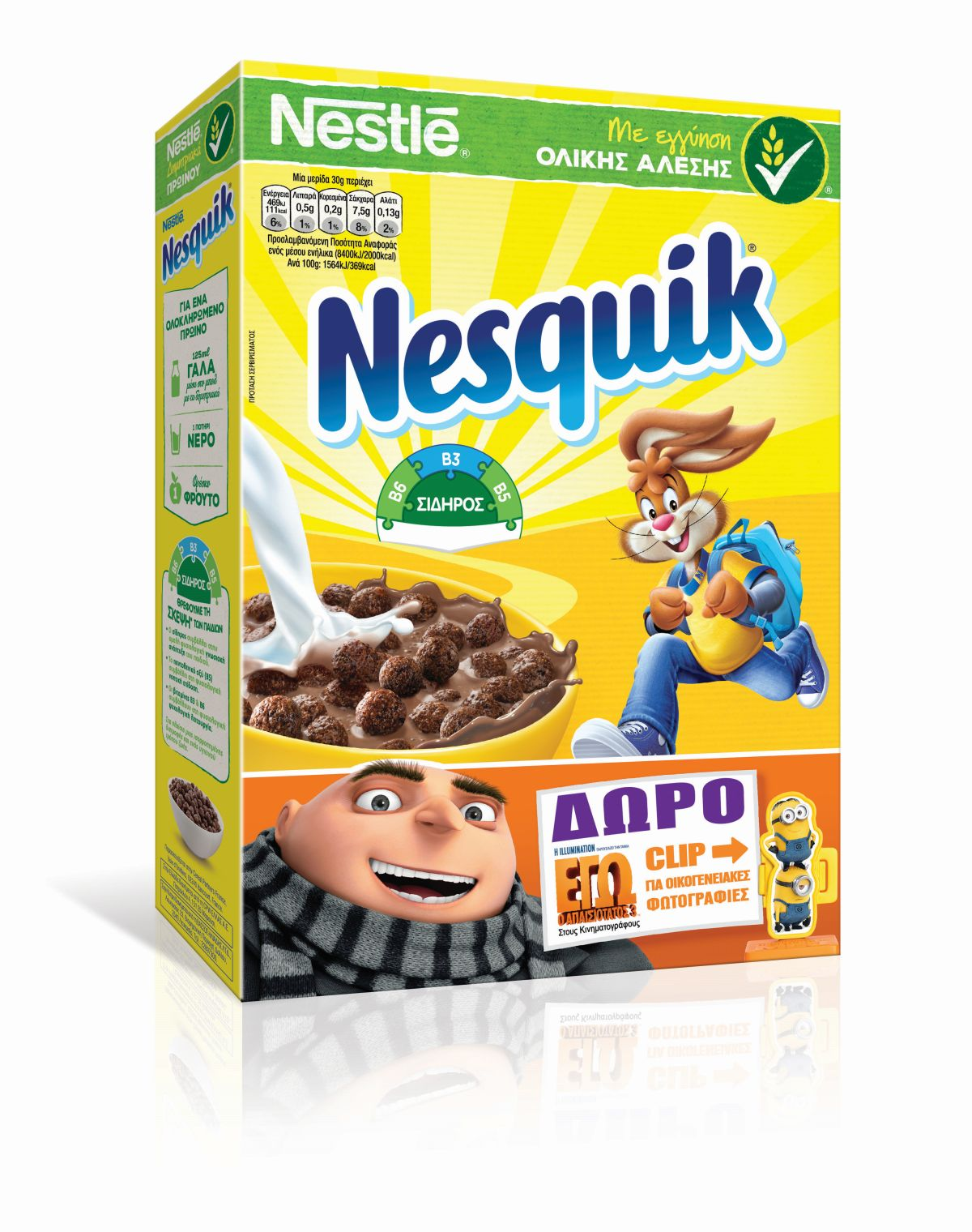 Nesquik x Despicable Me_Promo Pack
