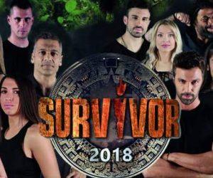 survivor2018-poioi-einai