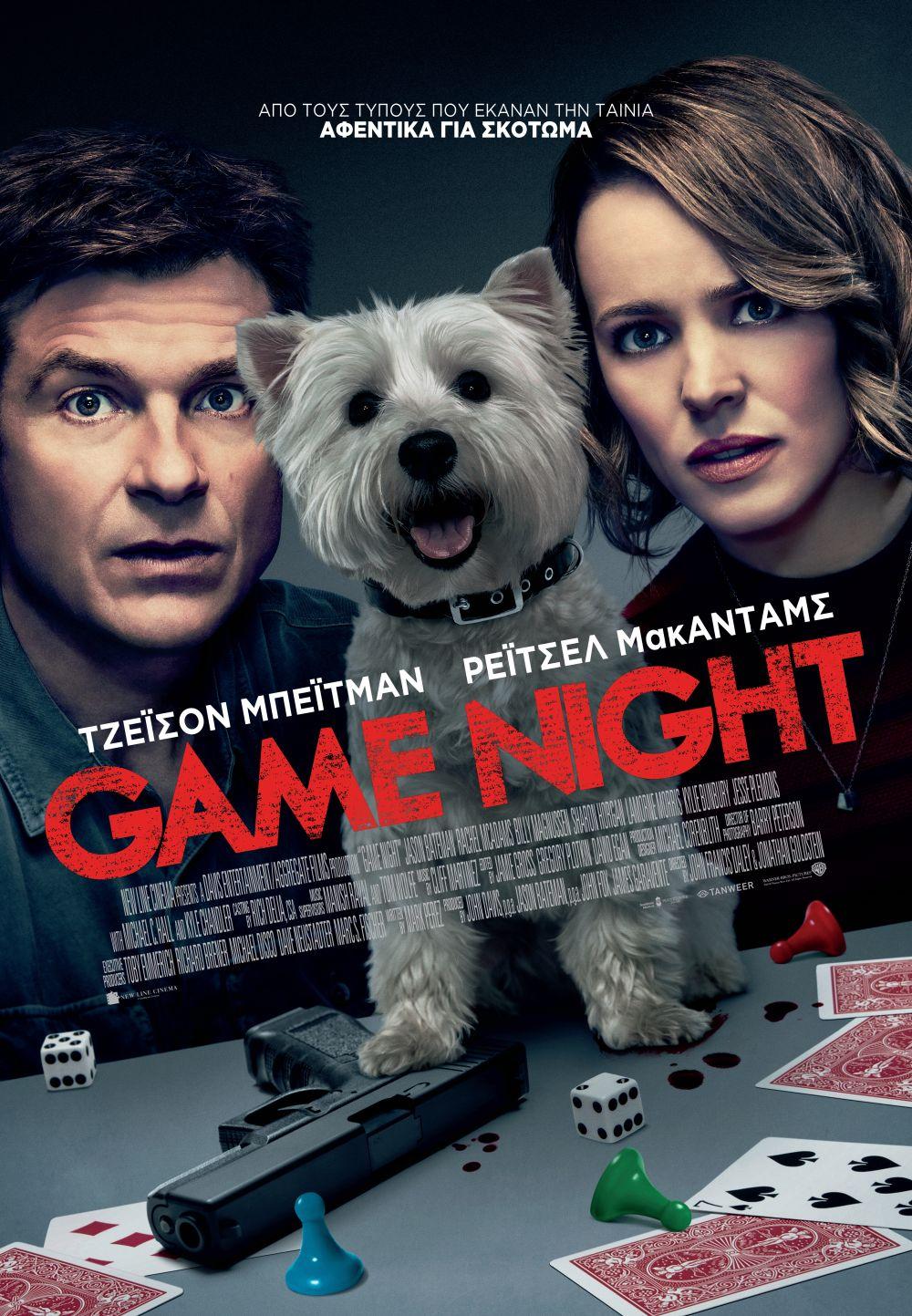 Game Night - Poster