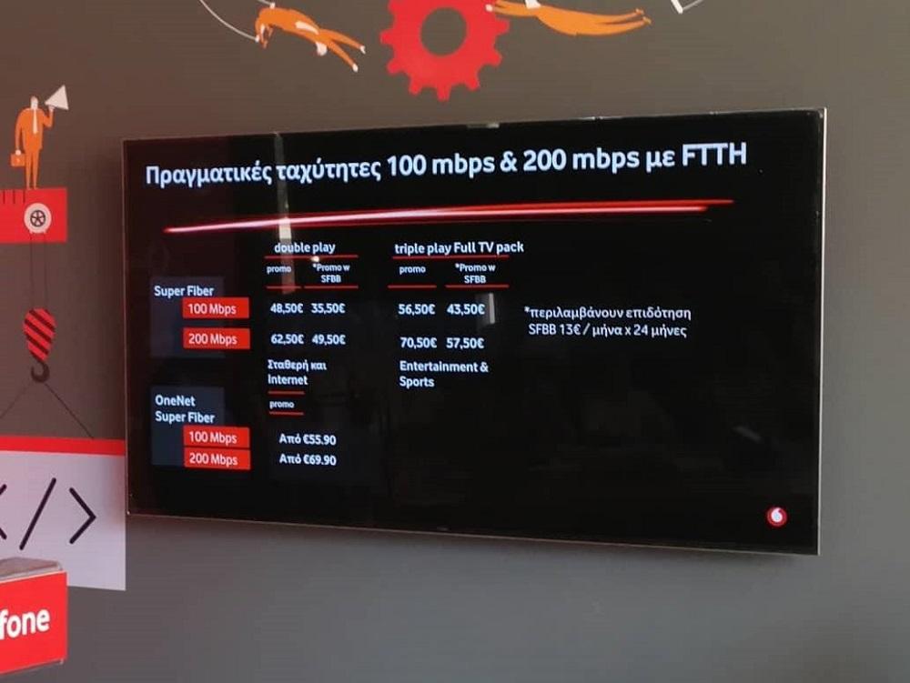 Vodafone-FTTH-02
