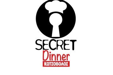 Secret Dinner 23