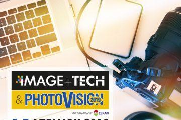 600x600_imageandtech