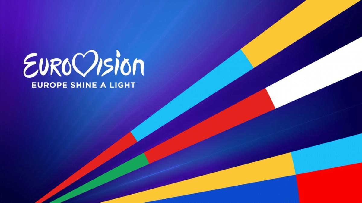 Φουρέιρα eurovision