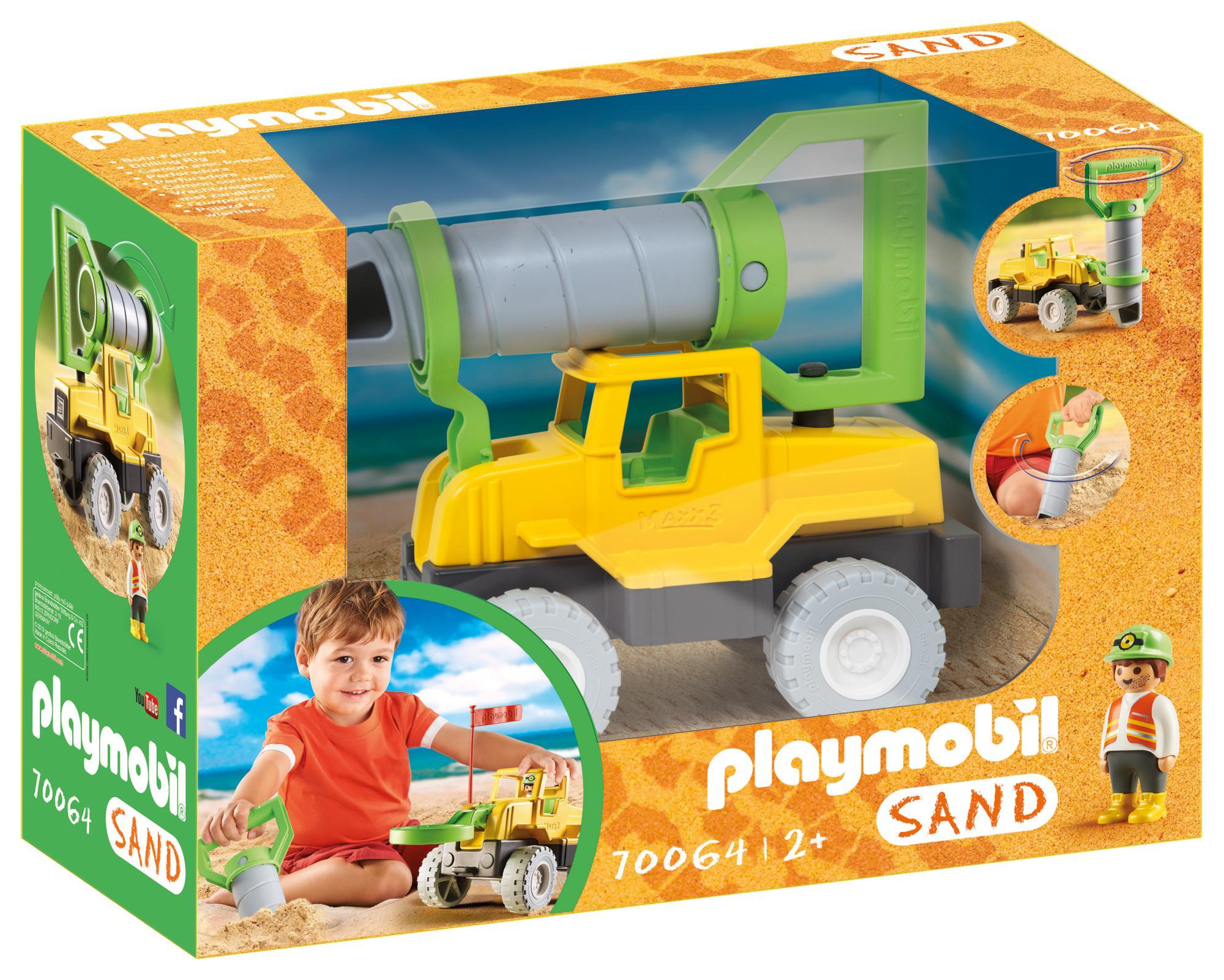 playmobil διαγωνισμό