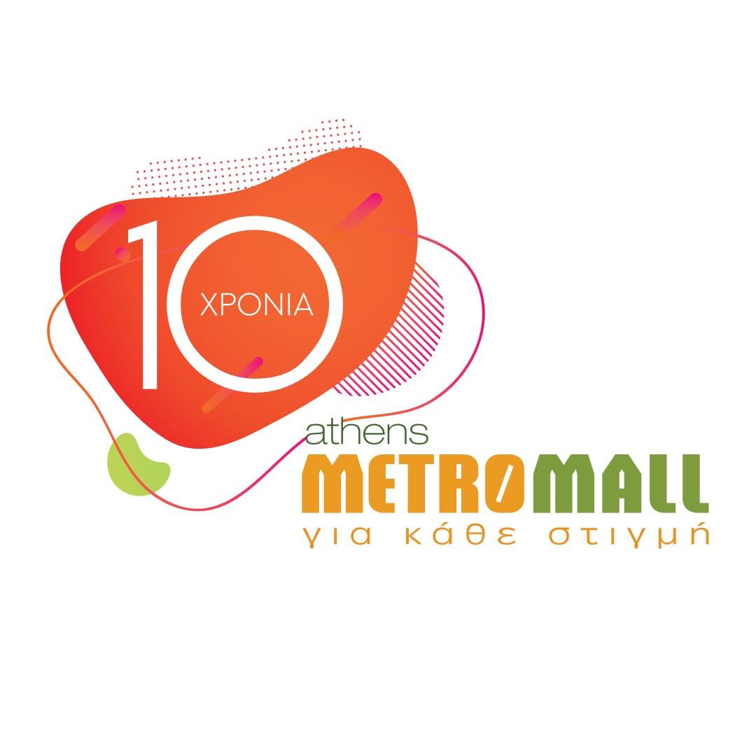 εκπτώσεις Metro Mall