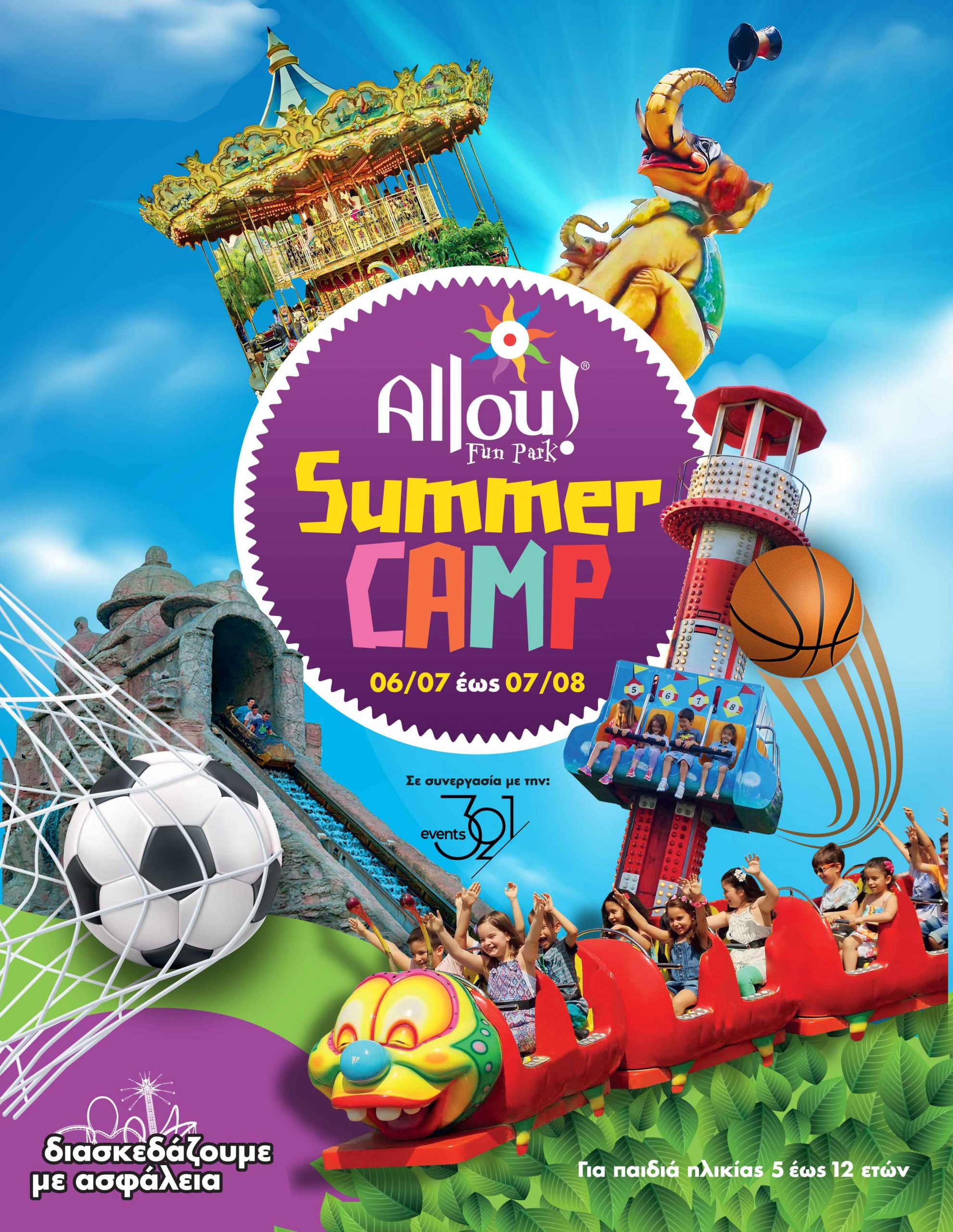 allou summer camp
