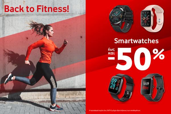 smartwatches -50%