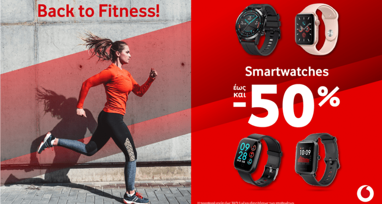 smartwatches -50%