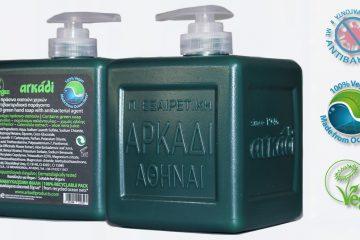 πράσινο αντιβακτηριδιακό σαπούνι