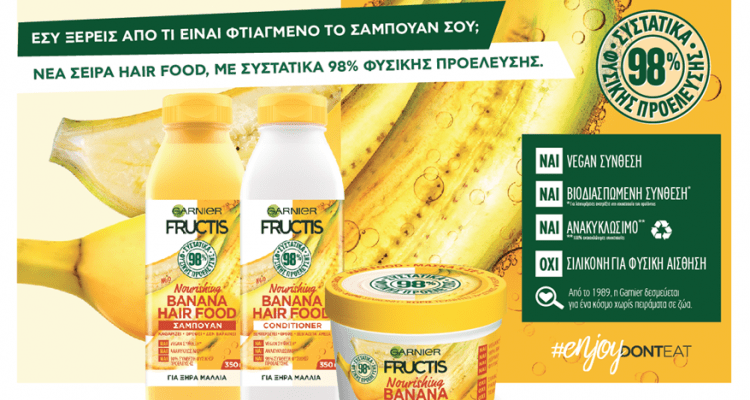 fructis hairfood