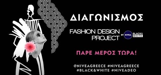 fashion design project nivea
