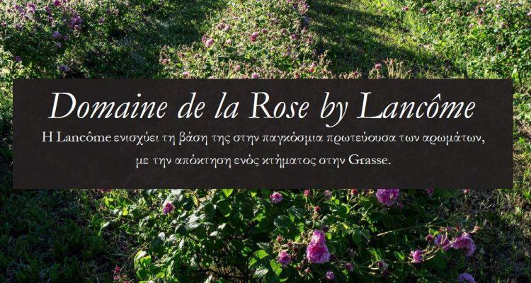 Lancôme Grasse