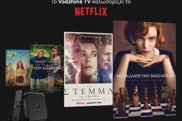 Vodafone TV Netflix