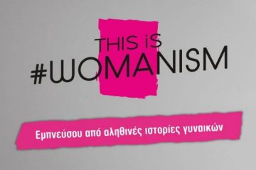 Womanism INTERSPORT