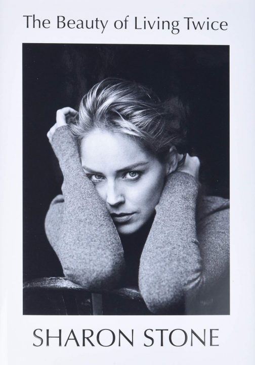 Sharon Stone αυτοβιογραφία